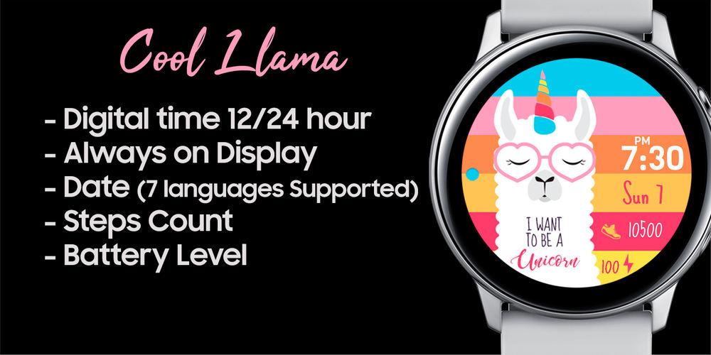 Cool Llama
