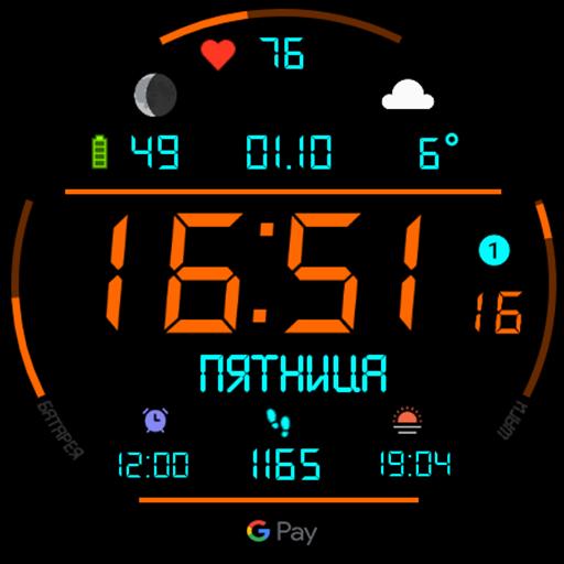 Simple Digital Watch Face